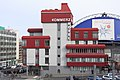 Cologne Germany Kommerz-Hotel-01.jpg