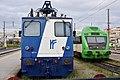 Comboios de Portugal DSC 3719 (24966366170).jpg