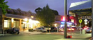 Condell Park - Evening at Condell Park shopping centre, Simmat Avenue, looking north.