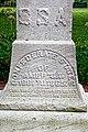 Confederate Memorial, Hanover Park, Brunswick, GA, US.jpg