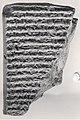 Cuneiform tablet- agreement regarding division of property MET ME86 11 293.jpg