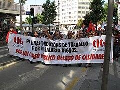 Día do traballo. Santiago de Compostela 2009 23.jpg