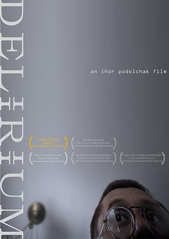 Delirium (2013 film) - Theatrical release poster