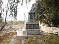 DSC03238 братська могила 2 світової війни.jpg