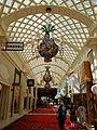 DSC32253, The Wynn Hotel, Las Vegas, Nevada, USA (6824048549).jpg