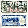 DWI-18-Danish West Indies (St Thomas)-10 Francs (1905).jpg
