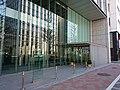 Daiichi Sankyo Nihonbashi Building, at Nihonbashi, Chuo, Tokyo (2019-01-02) 03.jpg