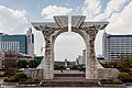 Dali Yunnan China Gate-in-front-of-railway-station-01.jpg