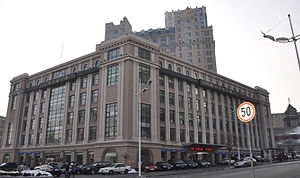 Modern Buildings on Zhongshan Square in Dalian - Dalian Financial Building, built in 2000, is the newest addition to the buildings on Zhongshan Square.