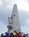 Dam monument.jpg
