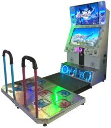 DanceDanceRevolution White Machine with DDR A installed.png