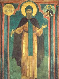 Daniil of Moscow (fresco in Archang. cat).jpg