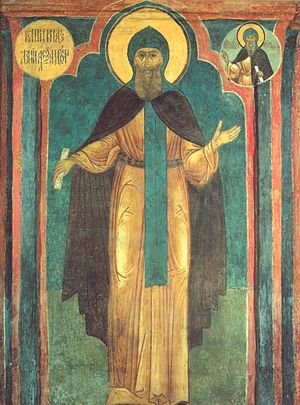 Daniel of Moscow - Fresco in the Cathedral of the Archangel, Moscow