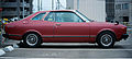Datsun Bluebird 810 HT in red.jpg