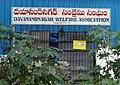 Dayanandnagar Welfare Association Building.jpg