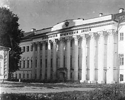 Demidov Juridical Lyceum 01.jpg