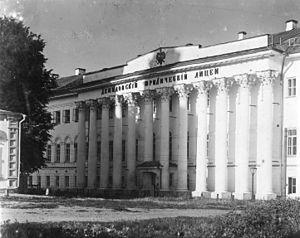 Demidov Juridical Lyceum cover