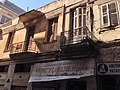 Derelict Athens - Απόλλωνος ^ Υπατίας - panoramio.jpg