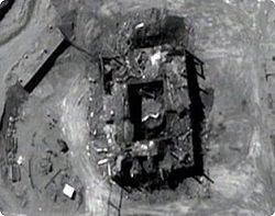 Suspected Syrian nuclear reactor, after it was destroyed by Israeli air strike