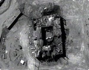 Operation Orchard - Alleged Syrian nuclear reactor, after it was destroyed by Israeli air strike