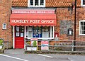 Detail of Hursley Newsbox and Post Office - geograph.org.uk - 956734.jpg
