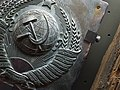 Detail of World War Two-Era Soviet Crest - Museum of the History of Ukraine in World War Two - Kiev - Ukraine (26976285106).jpg