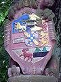 Diez Brunnen Wappen.jpg