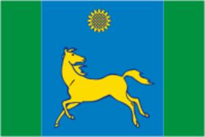 Dnipro Raion