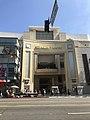 Dolby Theater.jpg