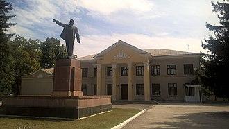 Slobozia, Moldova - Image: Dom kultury Slobozia Naddniestrze