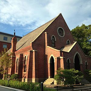 Doshisha University - Image: Doshisha Church