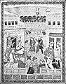 Draupadi - Page 108 - History of India Vol 1 (1906).jpg