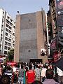Durga Puja Pandal - Ekdalia Evergreen - Kolkata 2011-10-03 00671.jpg