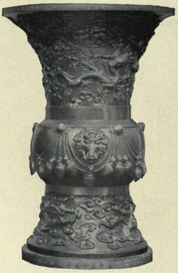 EB1911 China - Temple Vase (2).jpg