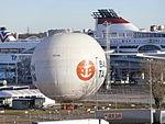 ES-HAL Balloon Tallinn Tallinn 11 February 2015.JPG