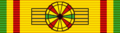 ETH Order of Menelik II - Grand Cross BAR.png