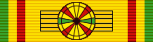 Zera Yacob Amha Selassie - Image: ETH Order of Menelik II Grand Cross BAR