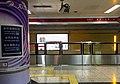 Eastbound platform gates and interchange directory of Wangfujing Station (20170808152453).jpg