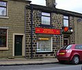 Edenfield Post Office, 123 Market Street, Edenfield - geograph.org.uk - 1547891.jpg