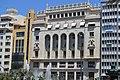 Edificio Rialto y Ateneo mercantil de Valencia 1.JPG