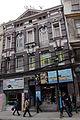 Edificio de Calle Esmeralda.JPG
