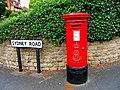 Edward VII post box, Sydney Road - geograph.org.uk - 1443803.jpg