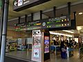 Electronic signage of Tokushima Station 3.jpg