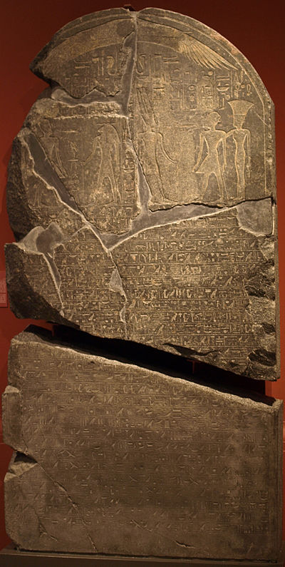 A stele, originally from Elephantine and now on display at the Kunsthistorisches Museum, Vienna, recording Amenhotep II's successful campaign against Syria, and dedicating war booty and prisoners to the Temple of Khnum. ElephantineSteleOfAmenhotepII KunsthistorischesMuseum Nov13-10.jpg