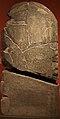 ElephantineSteleOfAmenhotepII KunsthistorischesMuseum Nov13-10.jpg