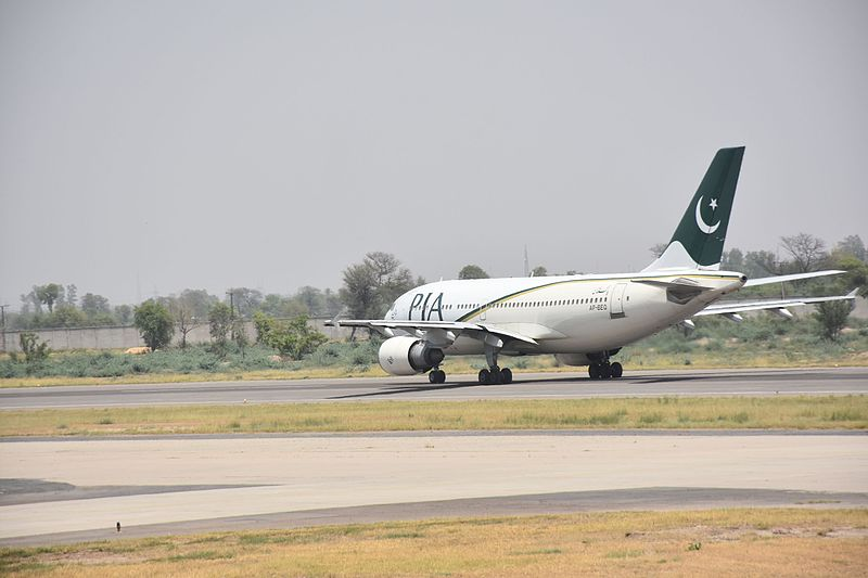 File:Emergency Exercise Faisalabad International Airport May 2016 011.jpg