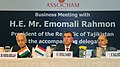 Emomali Rahmon and the Union Minister for New and Renewable Energy, Dr. Farooq Abdullah, at the Business Luncheon Meeting by ASSOCHAM, CII and FICCI, in New Delhi on September 03, 2012.jpg
