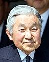Emperor Akihito cropped 3 Barack Obama Emperor Akihito and Empress Michiko 20140424 1.jpg