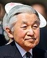 Emperor Akihito cropped 3 Barack Obama and Emperor Akihito 20140424.jpg