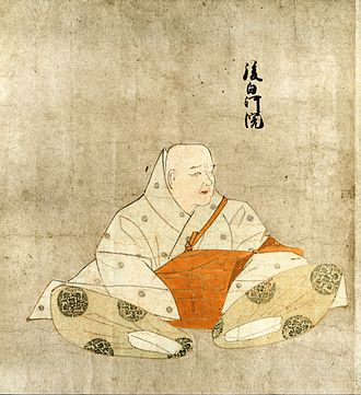Tennō Sekkan Daijin Eizukan - Image: Emperor Go Shirakawa 2